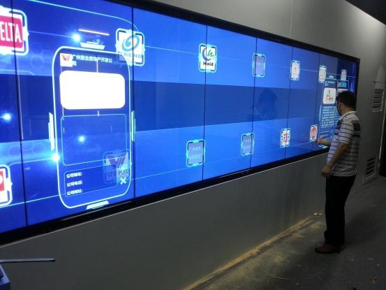 多屏互动_互动大屏_手机与大屏互动