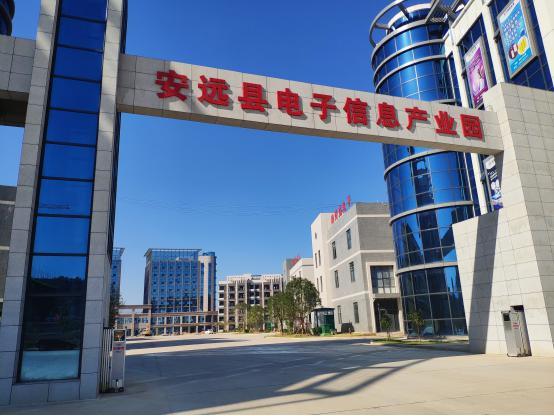 信弘46寸拼接屏方案_构建安远电子信息产业园监控中心