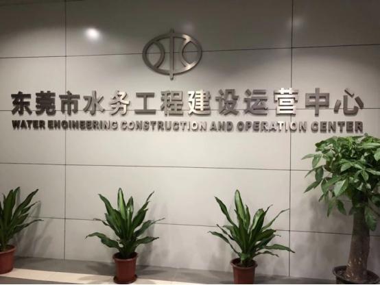 信弘46寸拼接屏方案_构建水务工程建设运营中心智能会议系统
