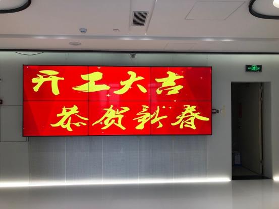 信弘55寸拼接屏方案_构建广州某建筑公司展厅