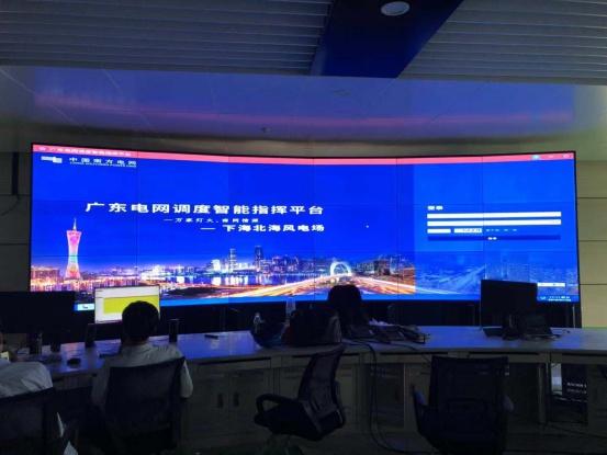 信弘55寸拼接屏方案_弧形拼接广东电网指挥平台